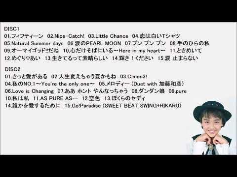 西田ひかるSINGLESコンプリート