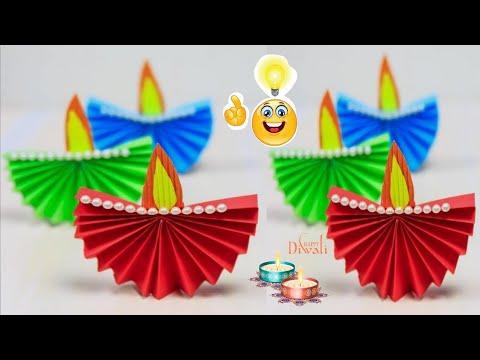 दिया बनाएँ पेपर से घर सजाने का बेहतरीन ideas/Diya Making ideas with paper at home