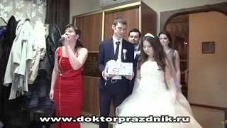 Ведущая свадеб, юбилеев, корпоративов Степанская Елена, Краснодар
