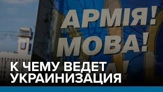LIVE | К чему ведет украинизация | Радио Донбасс.Реалии