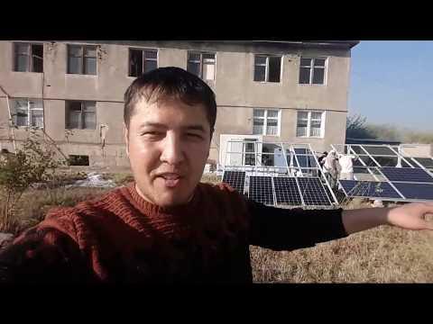 Солнечная батарея яни