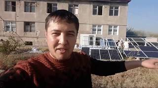 Солнечная батарея яни куеш энергияси
