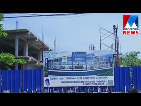 Crisis in Pathanamthitta KSRTC terminal solved | Manorama News