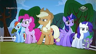 (Reupload) My Little Pony: Friendship is Magic - Bats [Indonesian]