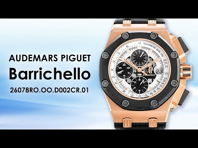 Audemars Piguet Rubens Barrichello II Rose Gold 26078RO.OO.D002CR.01 Limited Edition Watch