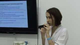Лекция на тему '' Проблемы капилляропатий в косметологии. Противокуперозные программы.'' Часть первая.