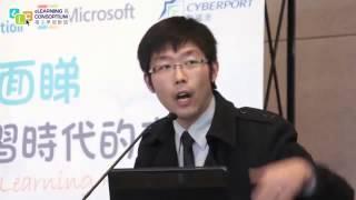 ELC Education 2.9 分享 - 中華基金中學