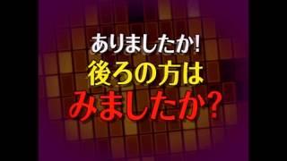 Repeat youtube video 結婚式オープニングムービー 爆笑間違いなし!?(笑)【 ISAMU & MIKI 】