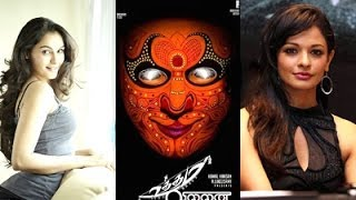 4 Heroines in Uthama Villain. Exclusive Updates