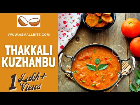 Chettinad Thakkali Kuzhambu | How To Make Tomato Kulambu