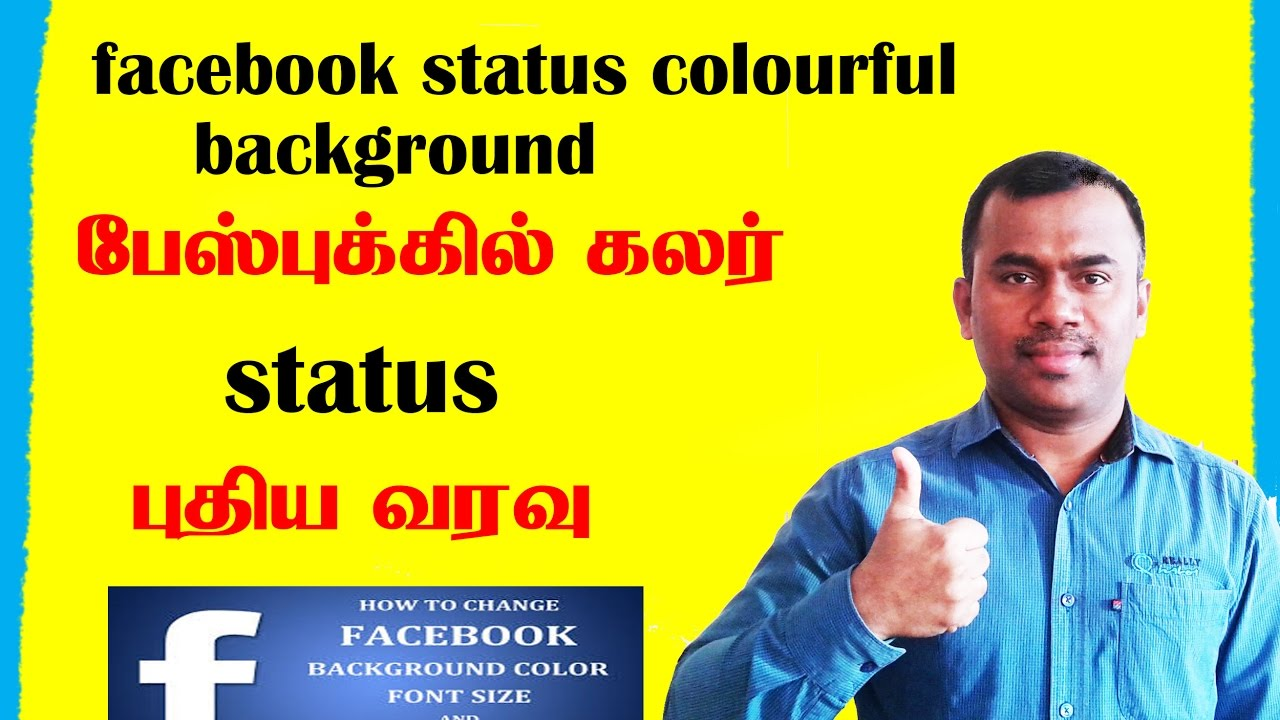 How to Post Coloured Status Update on Facebook? Latest FB Feature ...