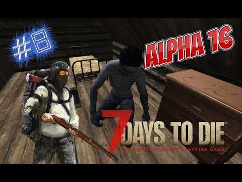 7 DAYS TO DIE : ALPHA 16 - #8 COSITAS Y PERKS PENDIENTES  ( GAMEPLAY ESPAÑOL )