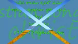 Gambar cover Jesus MP3 song