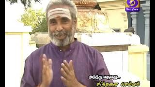 Guru Mahimai 16-01-2017 DD Podhigai TV Show