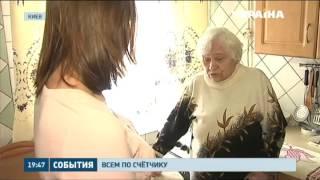Киевлян уговаривают бесплатно поставить газовый счётчик