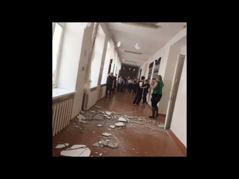 В школе №12 Ишима рухнул потолок