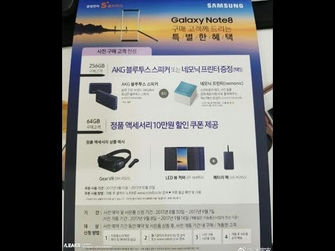 Galaxy Note 8 POSTER LEAKS | Galaxy S9 Snapdragon 845 Exclusive + Galaxy S9 Modular Design