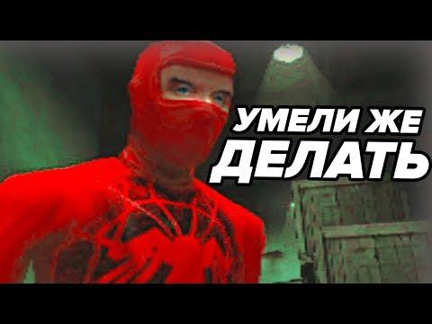 Обзор: Spider Man: