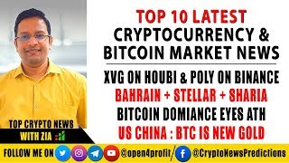 XVG on HOUBI & POLY on Binance Getting Listed. Bitcoin Dominance EYES ATH. Bitcoin is New GOLD