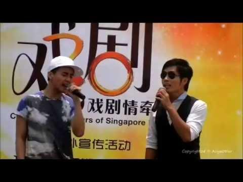 对对碰 Theme song - Derrick Hoh & Chen Wei Lian