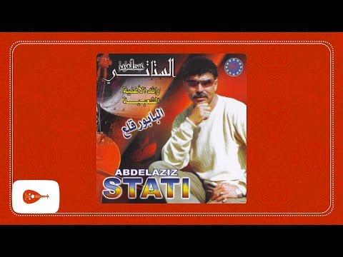 Abdelaziz Stati - Bay bay mon amour عبد العزيز الستاتي