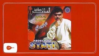 Abdelaziz Stati - Bay bay mon amour / عبد العزيز الستاتي