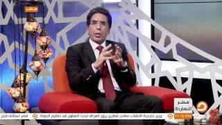 اسرار ليلة الانقلاب لاول مرة يستعرضها محمد ناصر ماذا حدث ليلة 2/7/2013 ؟