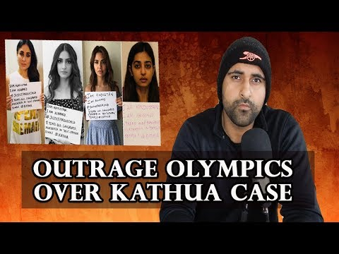 Dishonesty of the Outrage Mob On Kathua Case