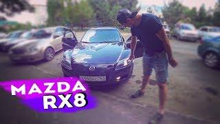 Движ С Mazda Rx8 За 250 Тысяч.