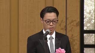 2019年度 上月スポーツ賞 小林陵侑 受賞者挨拶