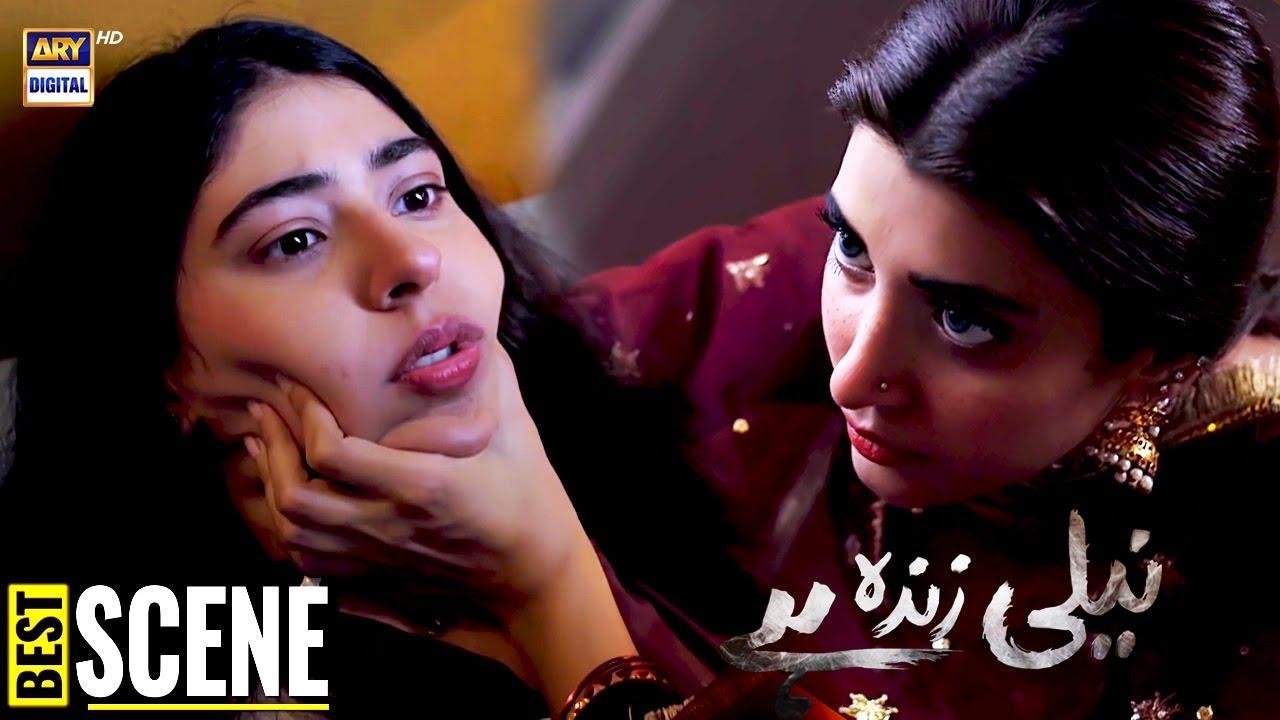 Kya Chahti Ho Tum   Neeli Zinda Hai Episode 9 Horror Scene   Sonia Mishal & Urwa Hocane