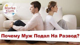 развод с мужем истории из жизни кто еще