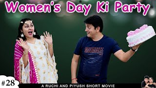 WOMEN'S DAY KI PARTY | महिला दिवस की पार्टी | Short family comedy movie | Ruchi and Piyush