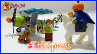 Scooby-Doo.Конструктор из Китая (аналог lego)