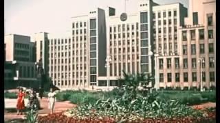 Новый Минск (документальный фильм 1954 года)