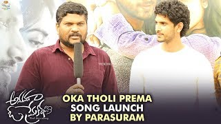 Director Parasuram Launched By Anaganaga O Prema Katha Telugu Movie Song | Trending Telugu Updates