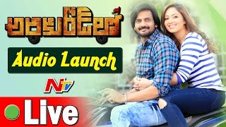 araku-road-lo-movie-audio-launch-live-sairam-shankar-nikesha-patel