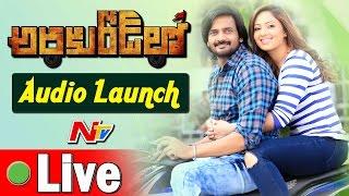 Araku Road Lo Movie Audio Launch || LIVE || Sairam Shankar, Nikesha Patel