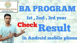 How to check ba program result in Android mobile phone