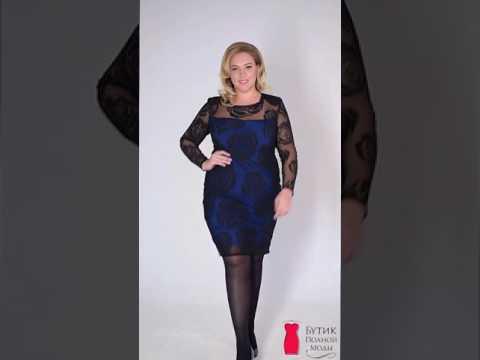 Платье 874321 Бутик Полной Моды