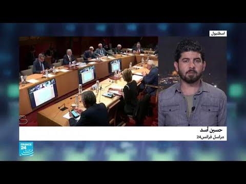 أنقرة تبدأ أولى خطوات إنشاء قاعدة عسكرية بحرية في مصراتة الليبية  - نشر قبل 41 دقيقة