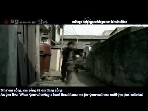 [Vietsub-Kara-Engsub] Saldaga - SG Wannabe [Sad Love Story OST]