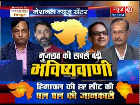 News24 Live: Exit Polls... right or wrong. Top psephologists will tell you on News24