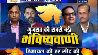 News24 Live  Exit Polls    right or wrong  Top psephologists will tell you on News24