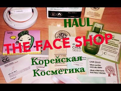 Корейская Косметика THE FACE SHOP| Cushion-Что за ЗВЕРЬ? | PinkyBrunette