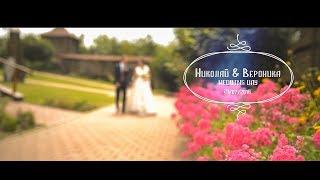 Н&В 21.07.2018  | Свадьба в Беларуси | Свадьба в Мозыре | Свадьба в Калинковичах Мозырь