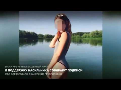 Секс за деньги ульяновск