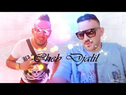 """Cheb Djalil, Ft Cheb Adjel -  """"Marti Fiha L'Fayda""""  [Official Music]"""