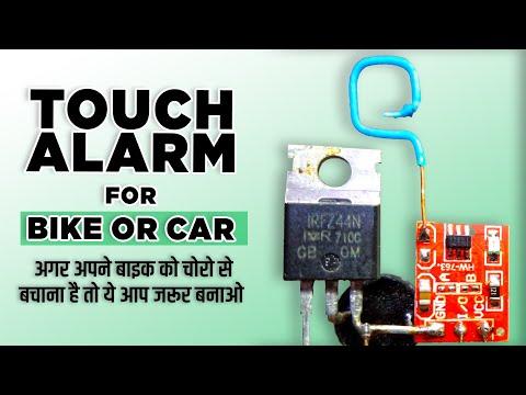 Amazing Touch Alarm for bike or car using TTP223 sensor | कार और बाइक के लिए टच अलार्म
