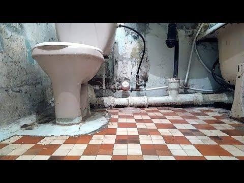 Как заменить трубы в ванной и туалете